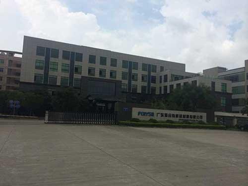广东聚合有机硅材料有限公司白蚁防治案例