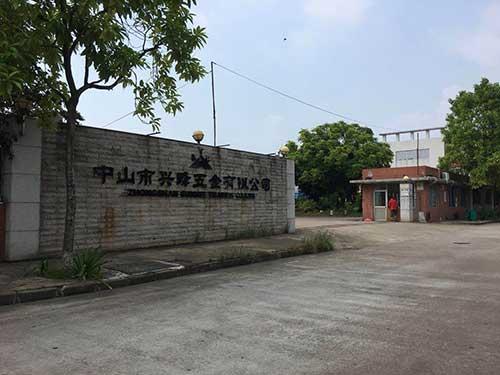中山市兴峰五金有限公司白蚁防治案例