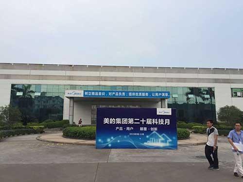 广东美的环境电器制造有限公司白蚁防治案例