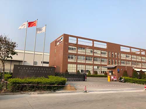 中山博锐斯新材料股份有限公司白蚁防治案例