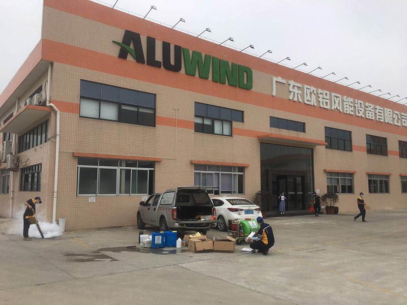 广东欧铝风能设备有限公司除四害服务