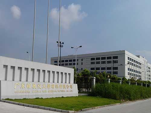 广东新展化工有限公司白蚁防治案例