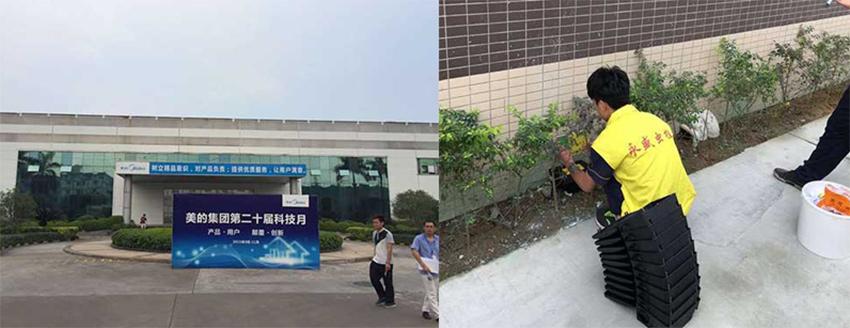 广东美的环境电器制造有限公司白蚁防治施工服务