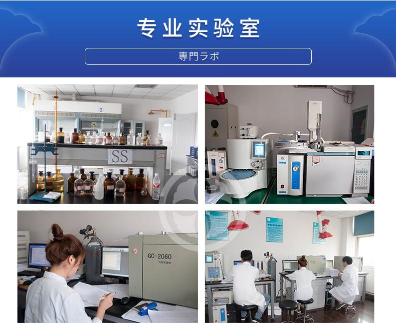 永盛公司采用实验室检测法进行室内空气污染检测