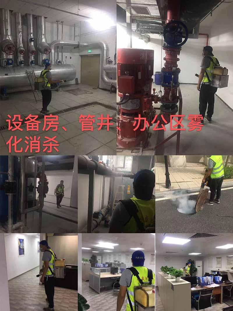设备房、管井、办公区雾化消杀现场施工图